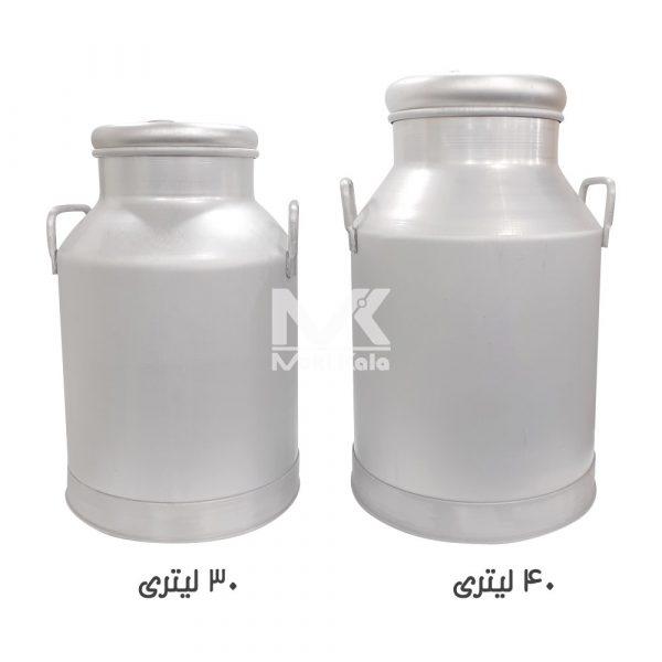 ظرف حمل شیر یا بیدون شیر