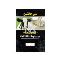 شیر جانشین و گوساله های شیرخوار