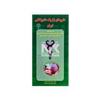 داروهای ژنریک دامپزشکی ایران