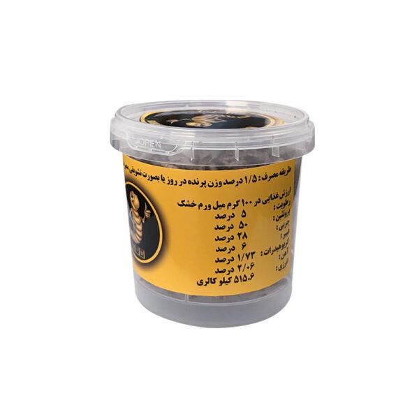 کرم خشک میلورم 25 گرمی (NPM)